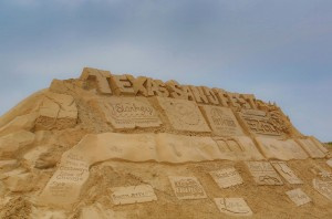 Texas Sand Fest
