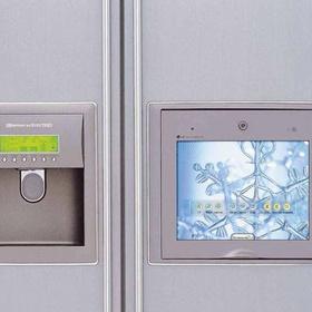 lg digital refrigerator